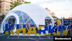 Ukraine – The inscription «Kharkiv» in the center of Kyiv on the day of the Eurovision-2017 fan-zone opening - Eurovision Village, May 4, 2017