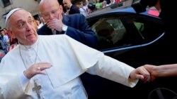 Папа Римский – реформатор?