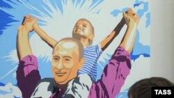 """Портрет Путина с ребенком на плечах, выставка """"Добрейшей души человек"""" художника Алексея Сергиенко, октябрь 2012 года"""
