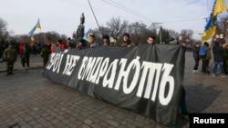 Вибух у Харкові стався під час патріотичного Маршу гідності
