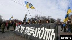 Вибух у Харкові пролунав під час Маршу гідності 22 лютого