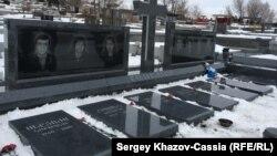 Shtatë varret e familjes Avetisyan në Gyumri, Armeni