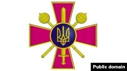 Емблема Міністерства оборони України