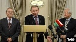 Представники контактної групи щодо врегулювання ситуації на Донбасі, архівне фото