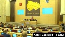 Зал заседаний Законодательного собрания Новосибирской области (архивное фото)