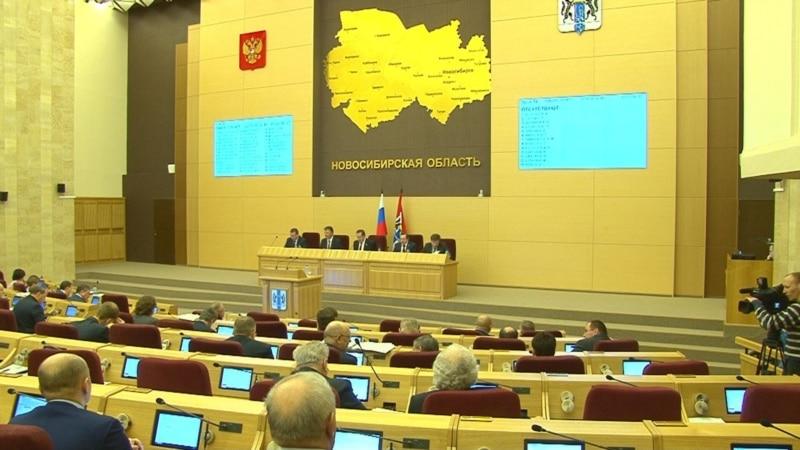 Жителя Новосибирска отправили в колонию за нападение на депутата