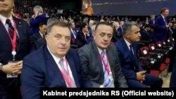 Milorad Dodik na Međunarodnom ekonomskom forumu, Sankt Peterburg