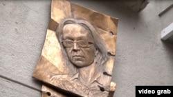Мемориальная доска в честь погибшей журналистки Анны Политковской в Москве.