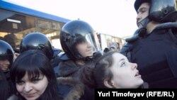Протести во Москва