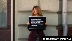 Так получилось, что расправа над журналистами и правозащитниками произошла именно в период переназначения главы Чеченской республики
