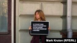 Moskvada insan haqları pozuntularna qarşı etiraz aksiyası