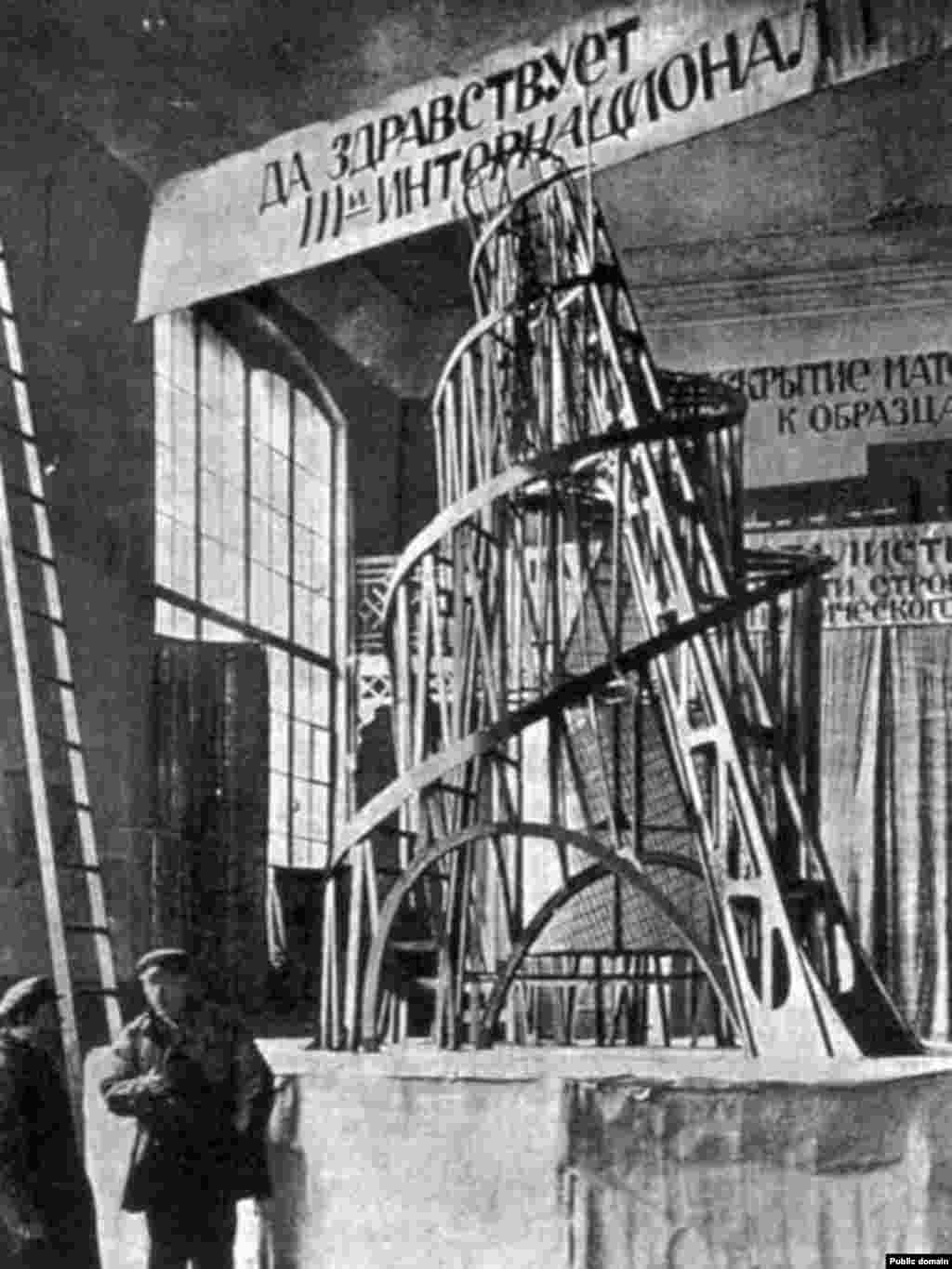 A model of a design by Vladimir Tatlin for a tower to celebrate the Third International, 1920 - Early Soviet artists also attempted to embody the optimism and energy of the revolutionary period in architecture. One of the greatest examples was Vladimir Tatlin's design for the Monument to the Third International, which was never built. Tatlin's design used geometric forms and a dynamic upward spiral to capture a spirit of utopian progress.
