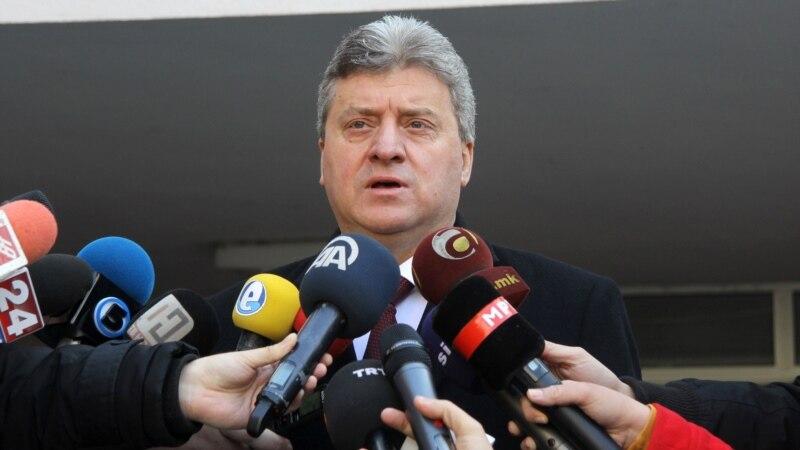 Иванов можно решение се нови избори