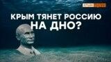 «Главное, что мы вместе!» | Крым.Реалии ТВ (видео)