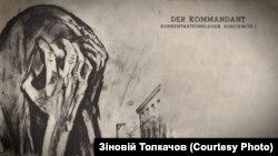 Малюнки Толкачова показали в багатьох містах Польщі. Навіть у Відні. Їх розіслали лідерам союзницьких держав. Виставки відвідалисотні тисяч людей. Однак радянська влада інакше оцінила твори художника – Зіновія Толкачова на 20 років виключили із радянського мистецтва