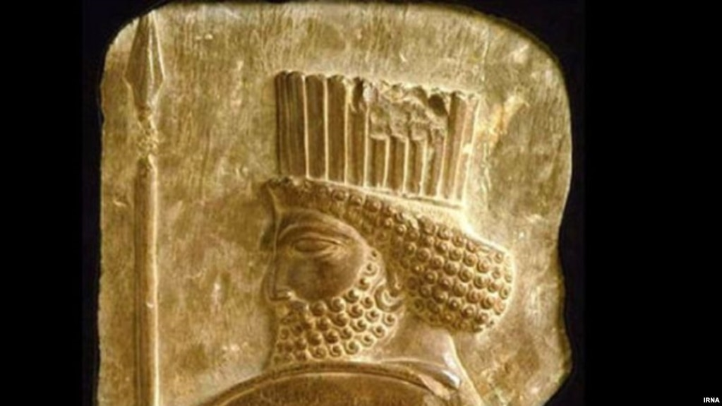 A 2500 year old sculpture returned to Iran in September 2018.