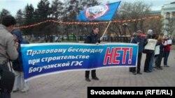 Жители Усть-Илимского района Иркутской области митингуют против строительства Богучанской гидроэлектростанции