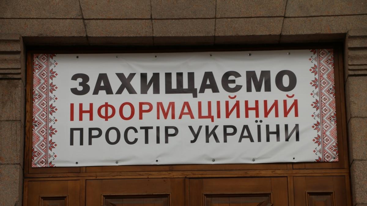 «Украина продала свой суверенитет МВФ», «Протесты в Америке €? это прелюдия к коллапсу США»: ключевые антизападные нарративы прошлой неделе