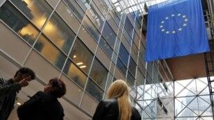 Prizor iz zgrade Delegacije EU u BiH, Sarajevo