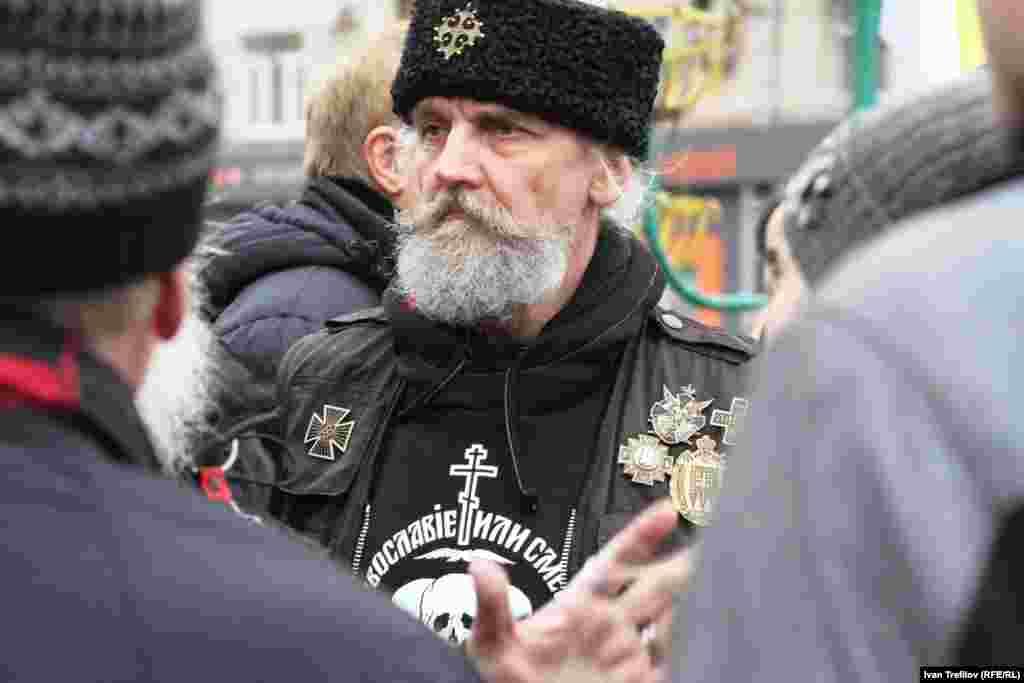 """Русский марш"" на северо-западе Москвы"