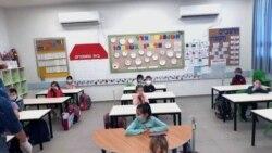 Իսրայելում այսօրվանից մասնակի թուլացվել է կարանտինի ռեժիմը, բացվել են դպրոցները