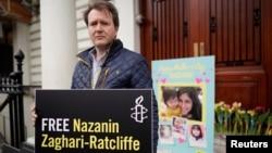 Richard Ratcliffe, husband of British-Iranian dual national Nazanin Zaghari-Ratcliffe protesting in London. March 31, 2019
