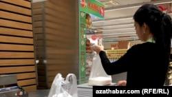 Бакалейный отдел в супермаркете, Ашхабад