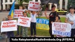 Украин тілінде білім беруді қолдау акциясында ата-аналарымен бірге тұрған балалар. Днепропетровск облысы, 20 мамыр 2017 жыл.