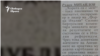 Novinar Newspaper, 18.06.1995