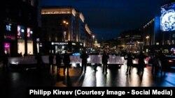 Акция протеста учителей и врачей на Тверской улице в Москве (26 декабря 2014 года)