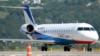 Самолет UVT Aero
