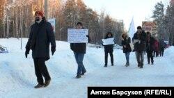 Шествие в Новосибирске 9 декабря
