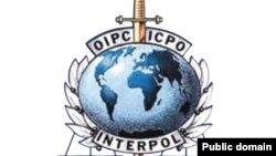 شعار الشرطة الجنائية الدولية