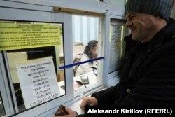 В наркологическом диспансере в Новгороде