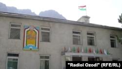 Badakshan TV station and regional government office