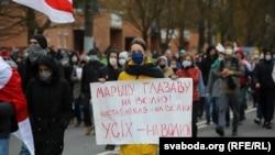 Минск, 1 ноября