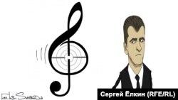 Prokhorov and RBK are in the Kremlin's crosshairs. (Cartoon by RFE/RL's Sergei Elkin)