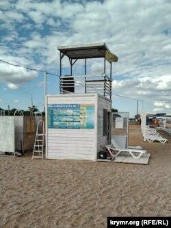 Пляж «Білий світ» у селі Берегове, Велика Феодосія, липень 2020 року