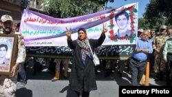 مسيرة احتجاجية في كرمنشاه