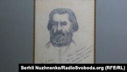 Аўтапартрэт Казіміра Малевіча