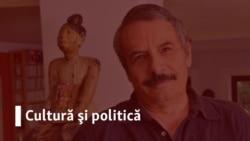 """Cultură și politică: pe marginea Concursului Internațional """"George Enescu"""""""