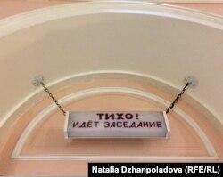 У входа в зал заседаний Ярославского областного суда