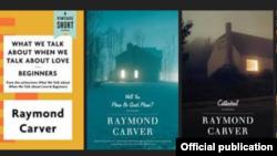 Raymond Carver kitabları