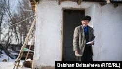 Казахстанский пенсионер. Иллюстративное фото.