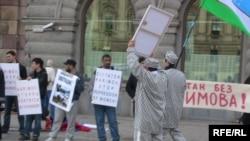 Uzbekistan - Protest in Stokholm organized by Uzbek Refugees on Andijon Anniversary