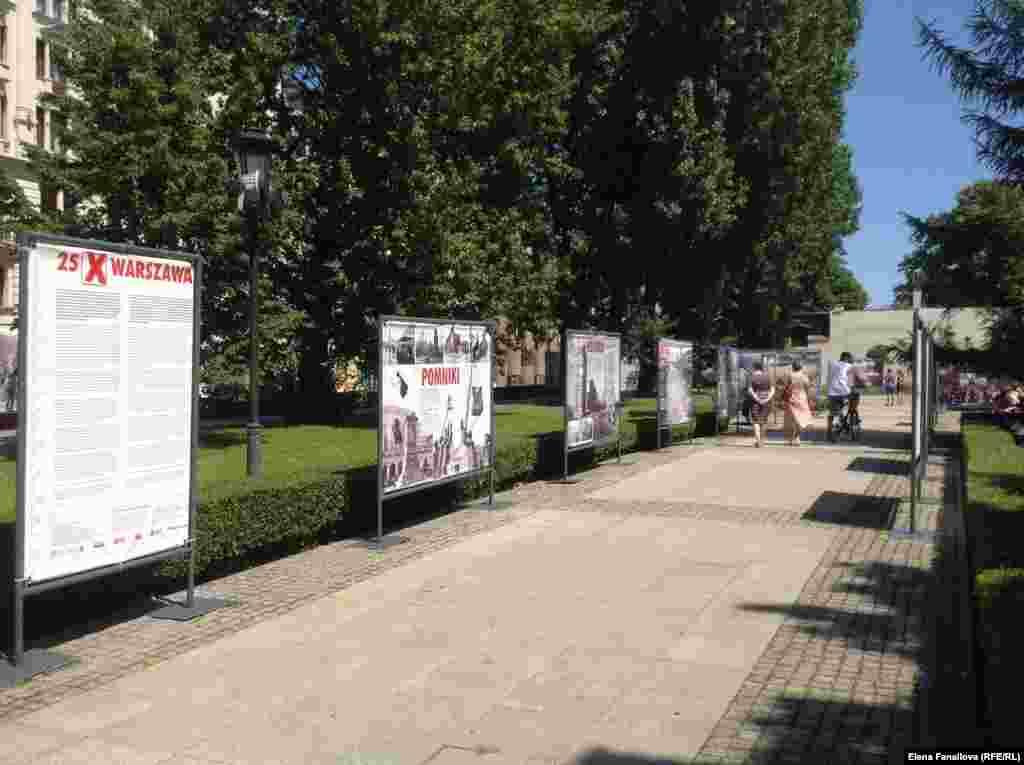 Выставка Варшава-25