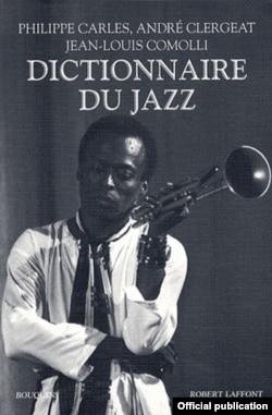 Обложка книги «Le Dictionnaire du Jazz»