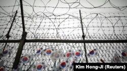 სასაზღვრო კონსტრუქცია ორ კორეას შორის დემილიტარიზებულ ზონასთან