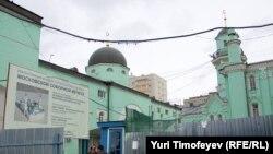 Мечеть в Москве в районе проспекта Мира