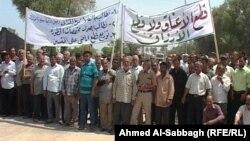 تظاهرة لمنتبي مصنع نسيج الديوانية